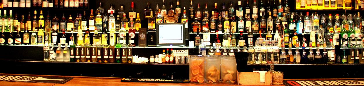 Бар Dream Bar. Москва Мясницкая, 17, стр. 1