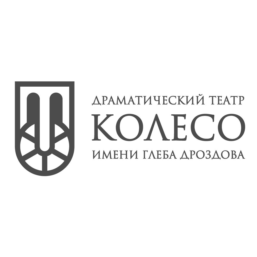 Театр колесо тольятти афиша для детей купить билеты в музыкальный театр хабаровск онлайн