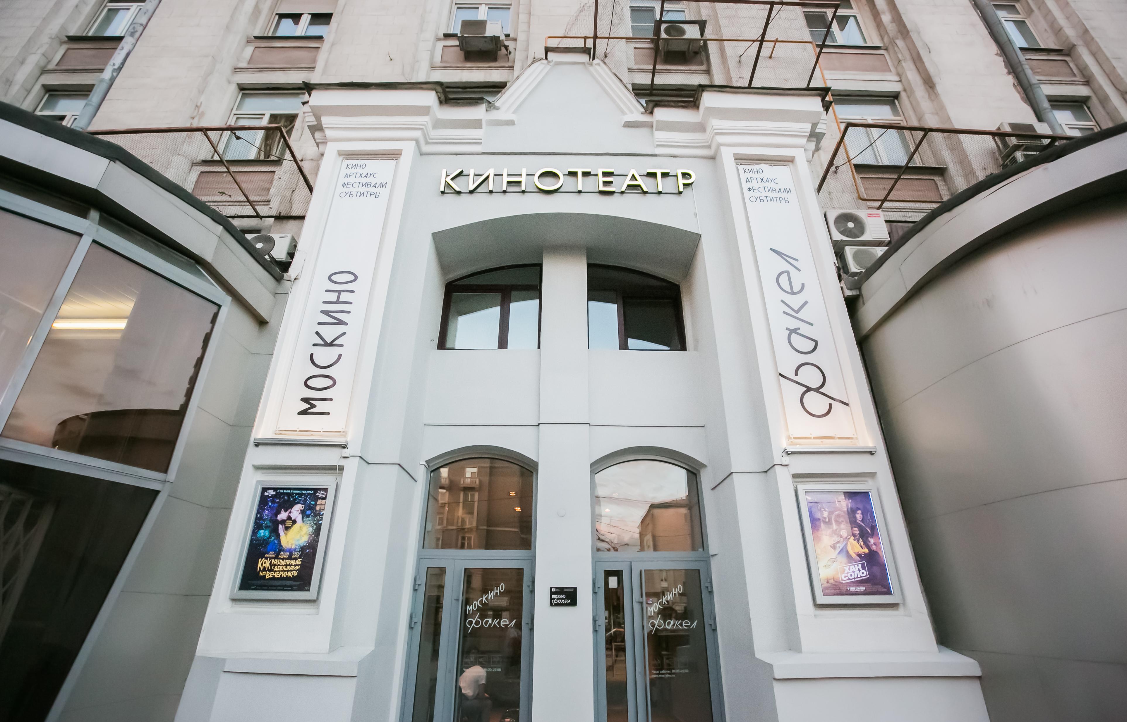 Афиша кино нижневартовск сегодня билеты на концерты в минске купить в витебске