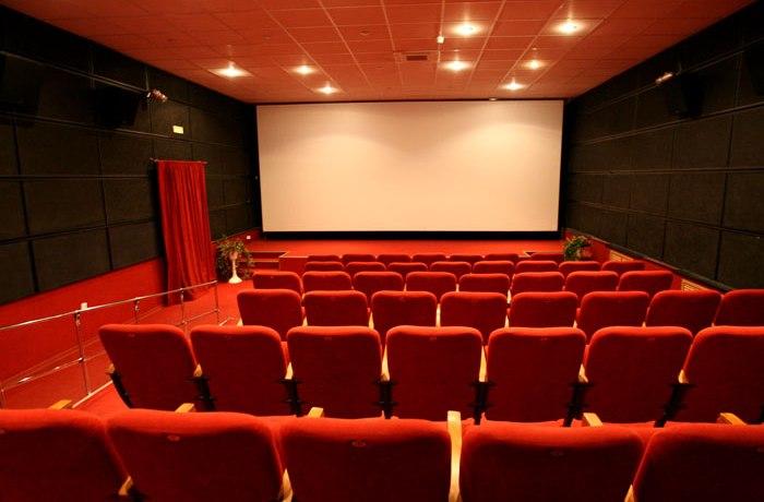 Афиша кино в кинотеатре на академической кино в архангельске русь цена билета