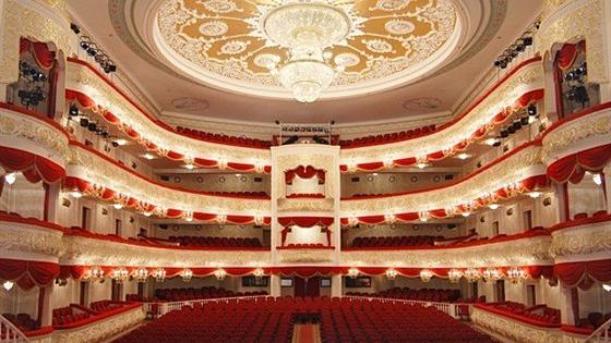 Пермский театр оперы и балета афиша октябрь концерт рамштайн в москве 2018 купить билеты