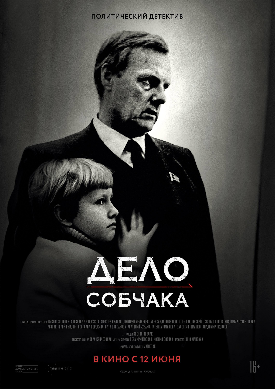 Афиша кино на 12 июня билеты в театр христофор минск