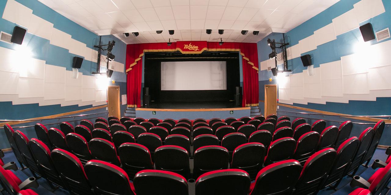 Полет афиша кино кино березка цена на билеты