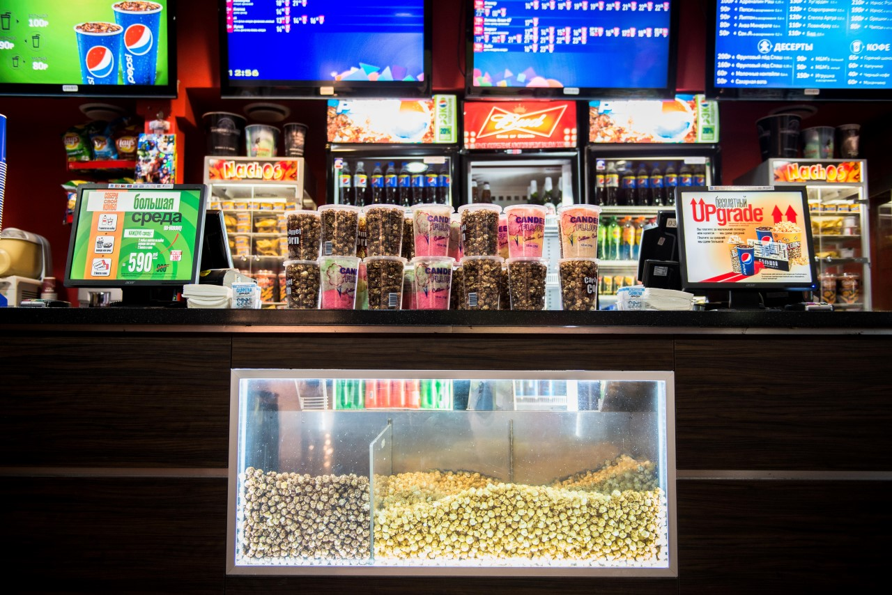большой кинотеатр цена билетов