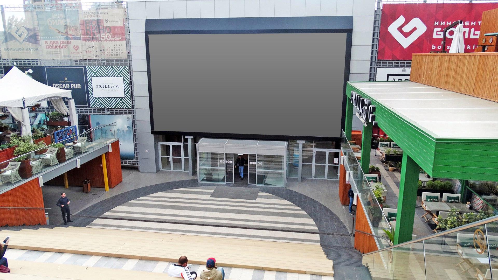 кинотеатр большой ростов на дону цена на билеты